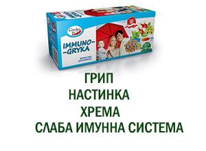 Байкалски шлемник - билката с редица лечебни свойства